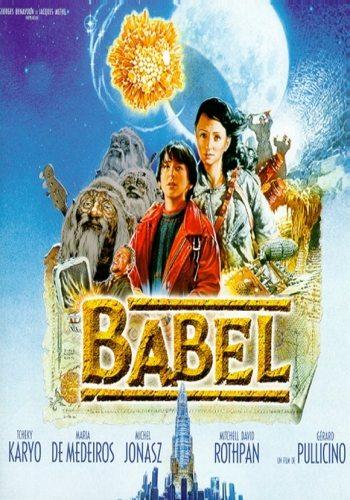 вавилон babel скачать: