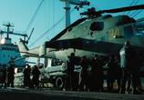Кадр с фильма Оружейный магнат
