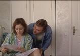 Сцена из фильма Воскресенье в женской бане (2005) Воскресенье в женской бане сцена 2