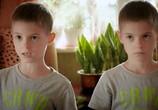 Сцена из фильма Особенности национальной маршрутки (2013)