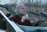 Сцена из фильма Скандинавский форсаж: гонки на льду / Børning 2 (2017)