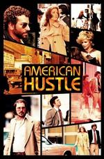 Постер к фильму Афера по-американски