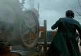 Кадр изо фильма Багровый высшая точка торрент 004729 люди 0