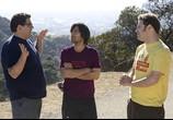 Сцена из фильма Приколисты / Funny People (2009) Приколисты сцена 3