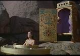 Сцена из фильма Седьмое путешествие Синдбада / The 7th Voyage of Sinbad (1958) Седьмое путешествие Синдбада сцена 5