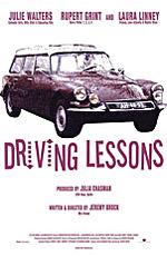Видео уроки вождения автомобиля для новичков бесплатно скачать