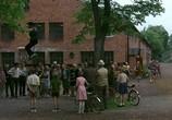 Сцена из фильма Моя собачья жизнь / Mitt liv som hund (1985) Моя собачья жизнь сцена 3