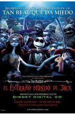 Постер к фильму Кошмар перед Рождеством