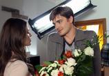 Сцена из фильма С новым годом, мамы! (2012)