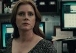 Кадр изо фильма Бэтмен противу Супермена: На заре справедливости