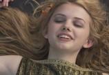Сцена из фильма Молокососы / Skins (2007) Молокососы сцена 4
