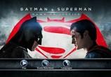 Кадр изо фильма Бэтмен напротив Супермена: На заре справедливости торрент 022003 работник 0