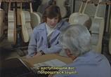 Сцена из фильма Чародеи (1982) Чародеи