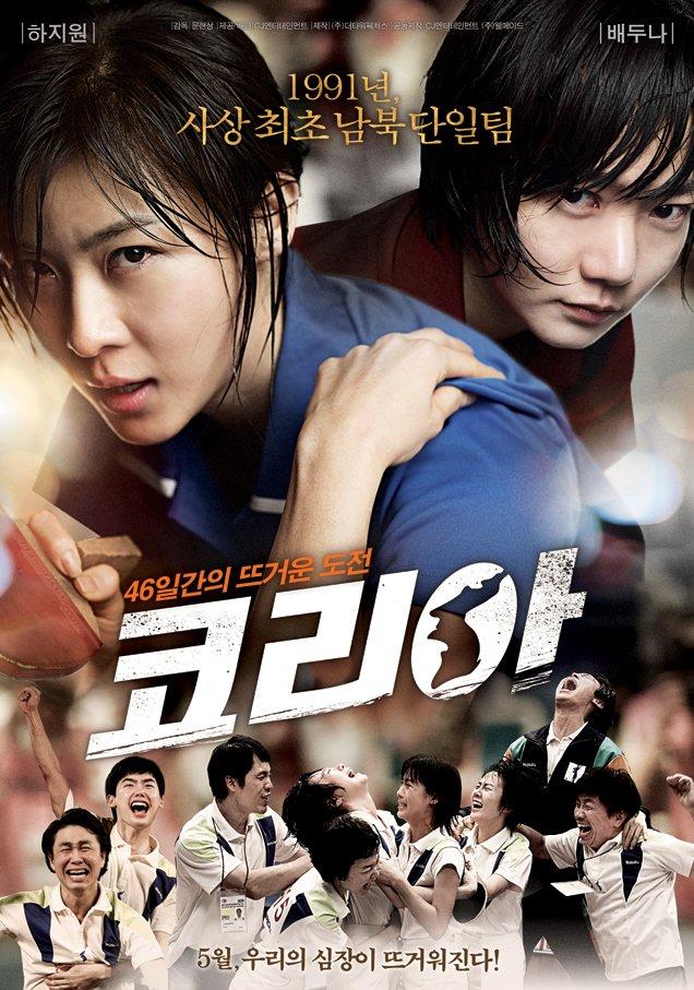 Фильмы корейские торрент
