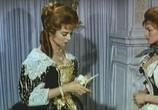 Скриншот фильма Три мушкетера / Les trois mousquetaires (1961) Три мушкетера сцена 15