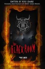 Черная комната