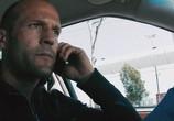 Кадр изо фильма Адреналин 0: Высокое надсада торрент 02288 ухажер 0