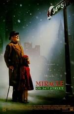 Чудо на 34-ой улице / Miracle on 34th Street (1994)