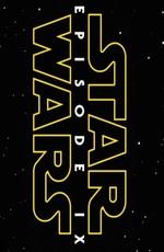 Звездные войны: Эпизод 9 / Star Wars: Episode IX (2019)