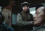 Сцена из фильма 7 убийц / Guang Hui Sui Yue (2013)