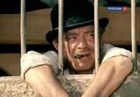 Сцена из фильма Приключения Тома Сойера и Гекльберри Финна (1982) Приключения Тома Сойера и Гекльберри Финна SATRip сцена 5