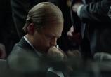 Сцена из фильма Слушание / Confirmation (2016)
