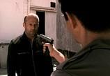Кадр изо фильма Адреналин 0: Высокое напряжённость торрент 0710 любовник 0