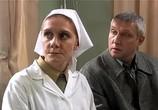 Сцена из фильма При загадочных обстоятельствах (Инспектор и кофе) (2009) При загадочных обстоятельствах (Инспектор и кофе) сцена 3