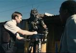 Сцена из фильма Район №9 / District 9 (2009) Район №9 сцена 9