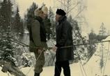 Сцена изо фильма Золотой капкан (2000)