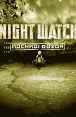 Мир фантастики: Ночной дозор: Киноляпы равно интересные данные / Night Watch (2008)