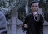 Сцена из фильма Ип Ман / Ip Man (2008) Ип Ман