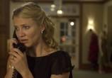 Сцена изо фильма Посылка / The Box (2009) Посылка сценка 0
