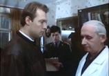 Сцена из фильма Прикосновение (1992) Прикосновение VHSRip сцена 4