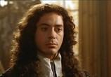 Сцена из фильма Королевская милость / Restoration (1995) Королевская милость сцена 1