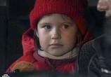 Сцена из фильма Погоня за тенью / Погоня за тенью (2011) Погоня за тенью сцена 2
