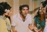 Сцена из фильма Берегись Зузу / Khalli balak min Zouzou (1972) Берегись Зузу сцена 8