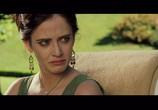 Кадр изо фильма 007: Казино Рояль торрент 09887 люди 0