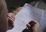 Кадр с фильма Сибирь. Монамур торрент 07067 мужчина 0