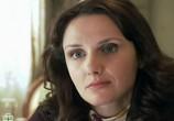 Сцена из фильма Семин (2009) Семин сцена 1