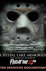 Воспоминания Хрустального озера: Полная история пятницы 13-го / Crystal Lake Memories: The Complete History of Friday the 13th (2013)