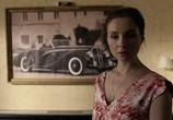Сцена из фильма Две жизни (2017) Две жизни сцена 3