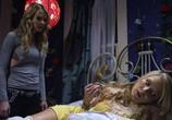 Сцена из фильма Юлия Икс / Julia X 3D (2011) Юлия Икс сцена 11