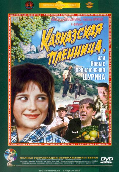 «Новые Фильмы С.бондаренко» / 1989