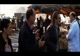 Кадр с фильма Темный миннезингер торрент 02913 мужчина 0