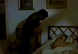 Сцена из фильма Призрак / Malombra (1984)