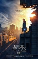 Фантастические Твари и где они Обитают: Дополнительные материалы / Fantastic Beasts and Where to Find Them: Bonuces (2016)
