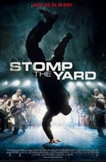 Братство танца / Stomp the yard (2007)