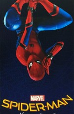 Человек-паук / Spider-Man: Homecoming (2017)