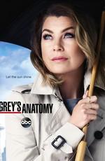 Анатомия страсти / Grey's Anatomy (2007)